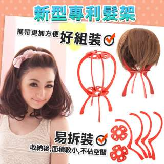 NWT PORTABLE WIG HAT STAND FOR LACE FULL WIG AND HAT S0183 LKH03