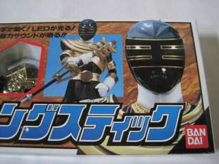Power Rangers Zeo OHRANGER KING STICK 1995 BANDAI Rare