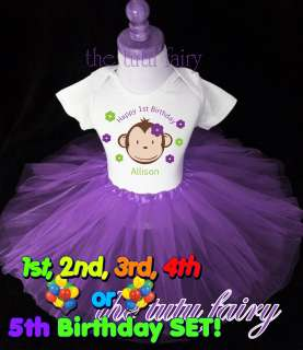 Mod Monkey Birthday girl first 2nd 3rd 1st Party shirt & purple tutu