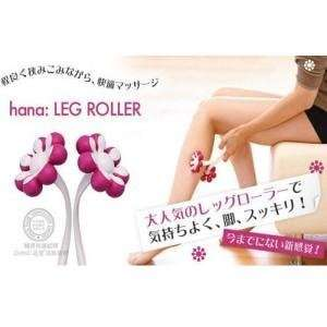 BDS   Relieve Leg Fatigue Massager / Deep Massage Leg Roller Baby