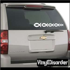 Family Decal Set Christian Fish 02 Stick People Car or